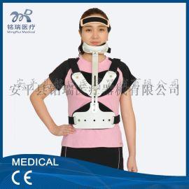 批发可调铝支架头颈胸矫形器上胸椎骨折固定颈椎脱位固定支具源头厂家生产颈椎损伤保守治疗支具