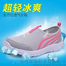 阿克希亚儿童运动鞋晋江外贸批发男鞋女鞋休闲欧美鞋子库存鞋子
