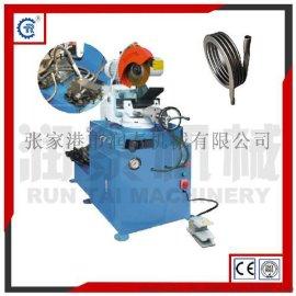 厂家直销金属圆锯机液压 金属圆锯机供应商