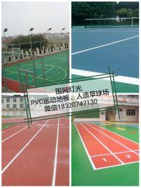 承建旧球场改造工程/旧蓝球场翻新价格/专业训练场硅pu地面建设