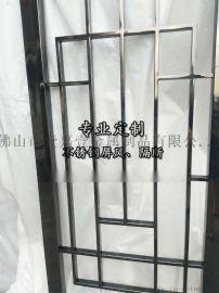 不锈钢屏风激光镂空隔断花格雕花玄关玫瑰金客厅卧室金属屏风定制