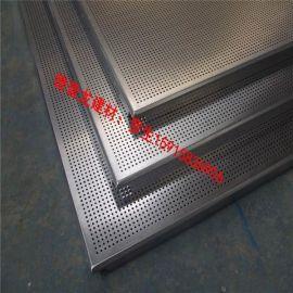 办公室600板铝扣板 方形铝扣板吊顶厂家直供