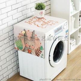 洗衣机罩批发棉麻盖巾滚筒布单开门冰箱巾布艺床头柜防尘罩带收纳
