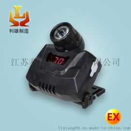 IW5160感应防爆调光头灯