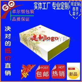 私人礼盒定制精品硬包装红酒盒高档天地盖保健品礼品盒茶叶盒定做