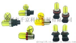 T10模具 T20车灯模具 T20车灯灌胶模具(模条)T20夹具
