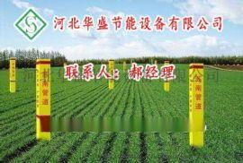 供应 南京专业厂家制作里程碑交通安全标志牌