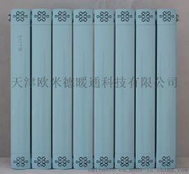 歐米德銅鋁80-80暖氣片