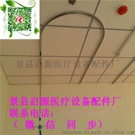 供应医院不锈钢吊杆@山东输液吊杆@ICU专用杆