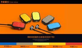 蓝牙耳机伴侣 运动音乐播放器 蓝牙MP3播放器 支持TF卡 通用型