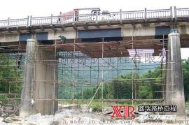 桥梁加固-拱桥加固方法