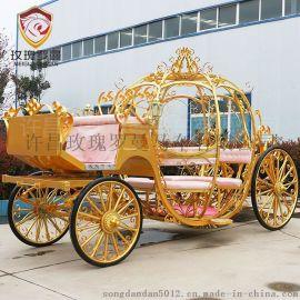 客戶定制黃金南瓜公主馬車婚禮婚慶馬車旅遊觀光馬車