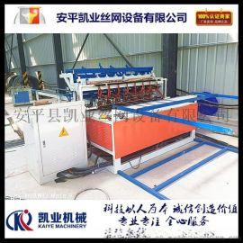 凯业机械 隧道支护网焊网机 排焊机