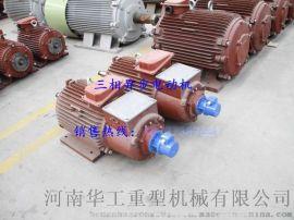 电动机厂家热卖YZR系列绕线转子电动机 180L-8-11KW单出轴电动机 品质好