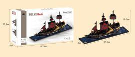 GEM钻石积木玩具颗粒益智玩具DIY创意拼装MIni积木G831-1海盗船