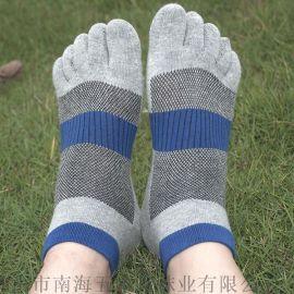 纯棉男士五指袜 吸汗透气分趾袜 抗菌防臭男袜