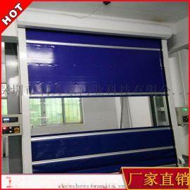 深圳快速卷帘门 工业PVC高速提升门卷帘门红外光电感应门