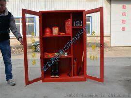 工地组合消防展示柜厂家直销定制消防柜13783127718