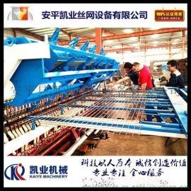凯业机械 全新配置全自动焊网机 护栏网焊网机 护栏网排焊机