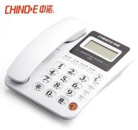 中諾C228商務辦公家用電話機