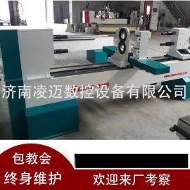 LM-1516双轴木工数控车床/沙发脚木木工数控机床