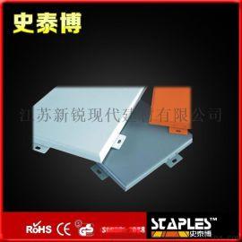 上海铝单板厂家直销史泰博铝单板铝扣板铝蜂窝板