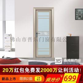 河南南阳门窗加盟 优质铝合金门窗供应 鑫鸿顺门窗