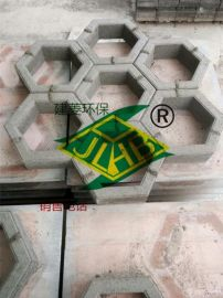 混凝土光面空心六边形护坡砖郑州砖厂家直销