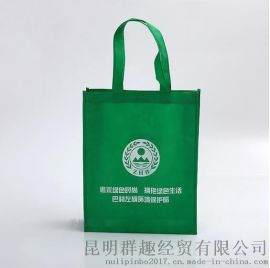 昆明印刷无纺布环保袋 丝网印刷和覆膜印刷