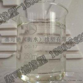 赛可德环保增塑剂LR-WT01江苏增塑剂厂家推荐