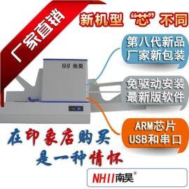 学校 机关单位 事业单位 国企考试阅卷机型号KV600