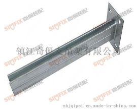 地下综合管廊支架 托臂ST2