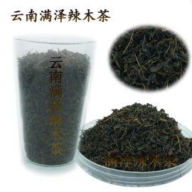 云南满泽优质辣木茶批发%辣木叶茶降三高 排毒养生健体