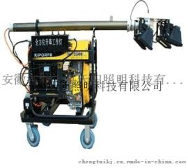 移動發電照明設備SD-4541000移動升降照明車