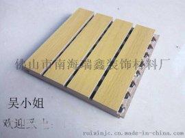 木质防火槽木吸音板批发厂家