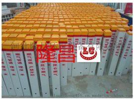 电缆标志桩萍乡玻璃钢标志桩生产厂家