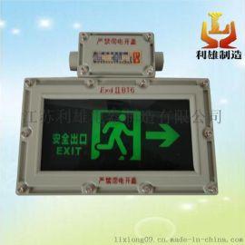 供应BXE8400防爆标志灯厂家直销