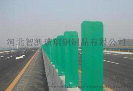 现货供应玻璃钢防眩板 高速公路防眩板 S型防眩板