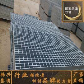 复合型钢格板/振兴厂家直销钢格板