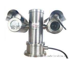 北安BAY-201 防爆一体化摄像仪