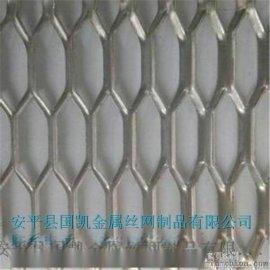 铝板网     装饰铝板网      拉伸网