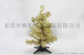 东莞焕彩工艺饰品|圣诞树|20金+白小树
