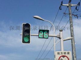 机动车道交通信号灯,红黄绿满盘交通信号灯