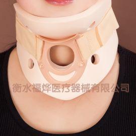 高分子颈托护颈围领颈椎固定器厂家批发