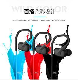 广东UVOKS W2 运动蓝牙耳机 挂耳式耳机