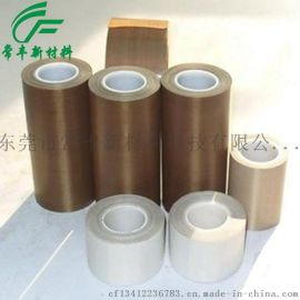 棕色鐵氟龍高溫膠帶 特氟龍膠帶 高溫漆布膠帶ptfe膠帶