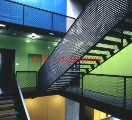 北京汽车博物馆外墙装饰铝网厂家