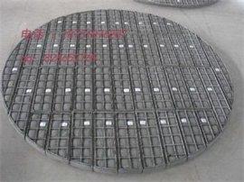 304不锈钢除沫器标准型304除沫器生产商