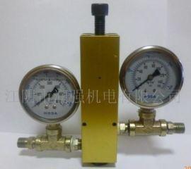黄油调压阀AP100