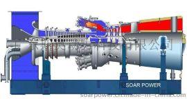 MHPS燃气轮机发电机组